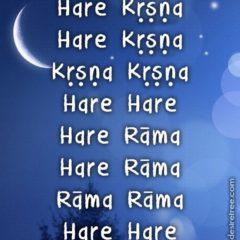 Hare Krishna Maha Mantra 580