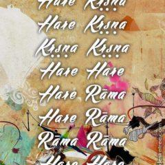 Hare Krishna Maha Mantra 582