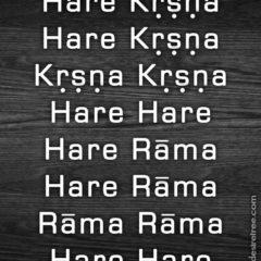 Hare Krishna Maha Mantra 584