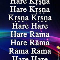 Hare Krishna Maha Mantra 585