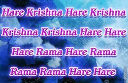Hare Krishna Maha Mantra in French 025