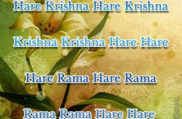 Hare Krishna Maha Mantra in French 024