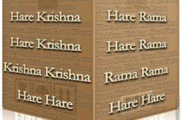 Hare Krishna Maha Mantra in French 023