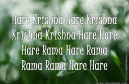 Hare Krishna Maha Mantra 045