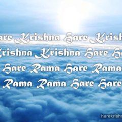 Hare Krishna Maha Mantra 049