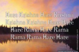 Hare Krishna Maha Mantra in Portuguese 027