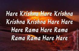 Hare Krishna Maha Mantra in Portuguese 026