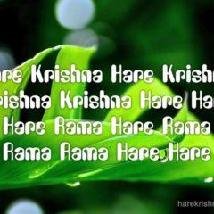 Hare Krishna Maha Mantra 098