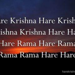 Hare Krishna Maha Mantra 099