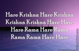Hare Krishna Maha Mantra in French 019
