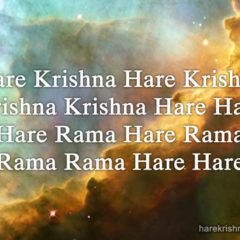 Hare Krishna Maha Mantra in French 006
