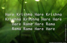 Hare Krishna Maha Mantra 141