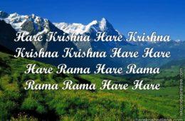 Hare Krishna Maha Mantra in French 026