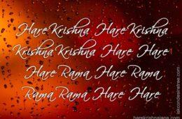 Hare Krishna Maha Mantra 144