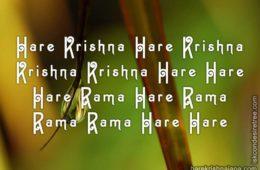 Hare Krishna Maha Mantra 148
