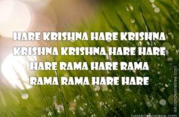 Hare Krishna Maha Mantra 149