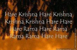 Hare Krishna Maha Mantra in French 027