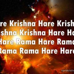 Hare Krishna Maha Mantra 165