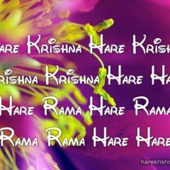 Hare Krishna Maha Mantra 186