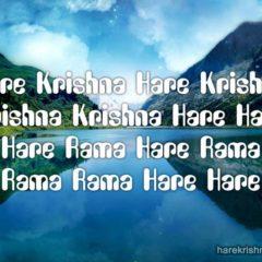Hare Krishna Maha Mantra 188