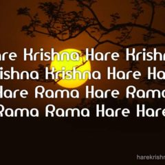 Hare Krishna Maha Mantra 189