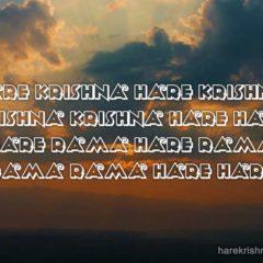 Hare Krishna Maha Mantra 191