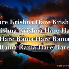 Hare Krishna Maha Mantra 210