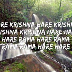 Hare Krishna Maha Mantra 255