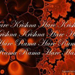 Hare Krishna Maha Mantra 256
