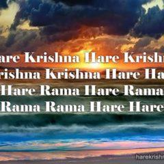 Hare Krishna Maha Mantra 258