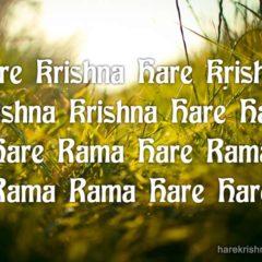 Hare Krishna Maha Mantra in Spanish 017