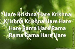 Hare Krishna Maha Mantra 292