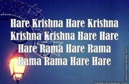 Hare Krishna Maha Mantra 300