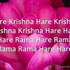 Hare Krishna Maha Mantra 319