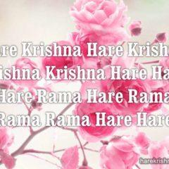 Hare Krishna Maha Mantra 326
