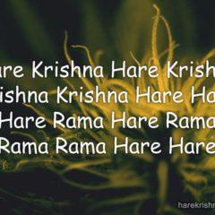 Hare Krishna Maha Mantra 328