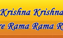 Hare Krishna Maha Mantra in Spanish 009