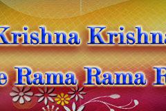Hare Krishna Maha Mantra in French 010