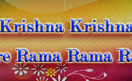 Hare Krishna Maha Mantra in French 010