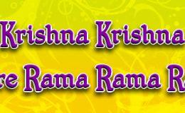 Hare Krishna Maha Mantra in Portuguese 004