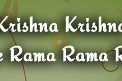 Hare Krishna Maha Mantra in French 009
