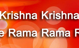 Hare Krishna Maha Mantra in French 008