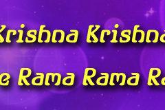 Hare Krishna Maha Mantra in French 007