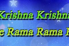 Hare Krishna Maha Mantra in Portuguese 008
