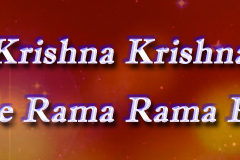 Hare Krishna Maha Mantra in Portuguese 007