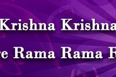 Hare Krishna Maha Mantra in French 006