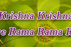 Hare Krishna Maha Mantra in French 005