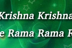Hare Krishna Maha Mantra in French 004