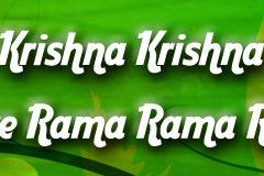 Hare Krishna Maha Mantra in Portuguese 005