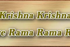 Hare Krishna Maha Mantra in Portuguese 010